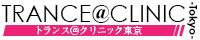 新宿出張 前立腺トリートメント&M性感 トランス@クリニック東京